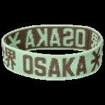 Elastic Wristbands YANG 2.png