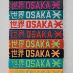 Osaka_Elastic_Armband