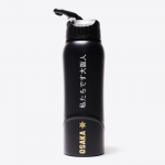 osaka-kuro-aluminium-waterbottle-20-black-gold.jpg.png